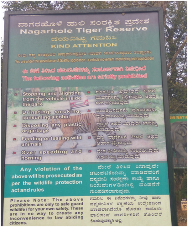 Dos and don'ts at the at Nagarhole Van and Jeep Safari
